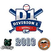 Division 1 Baseball - Regular season Game 7