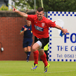 Glenafton Athletic v Hurlford United | Scottish Junior Cup Final | 1 June 2014