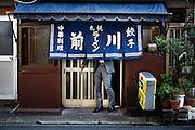 Tokyo, November 14 2012 - Sapporo ramen restaurant in the Ebisu area.