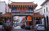 Archway to Chinatown in central Kuching