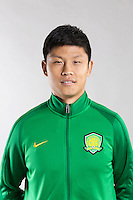 Portrait of Chinese soccer player Yu Yang of Beijing Sinobo Guoan F.C. for the 2017 Chinese Football Association Super League, in Benahavis, Marbella, Spain, 18 February 2017.
