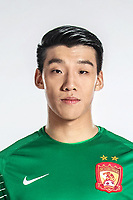 **EXCLUSIVE**Portrait of Chinese soccer player Liu Shibo of Guangzhou Evergrande Taobao F.C. for the 2018 Chinese Football Association Super League, in Guangzhou city, south China's Guangdong province, 7 February 2018.