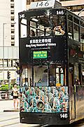 Double deck tram Central District Hong Kong.