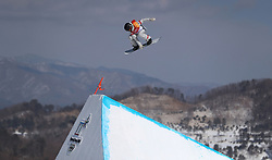 USA's Julia Marino in the Ladies' Slopestyle Snowboard Final during day three of the PyeongChang 2018 Winter Olympic Games in South Korea.