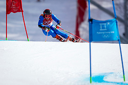 18-02-2018 KOR: Olympic Games day 9, Pyeongchang<br /> Alpine Skiing Men's Giant Slalom at Yongpyong Alpine Centre / Florian Eisath of Italy