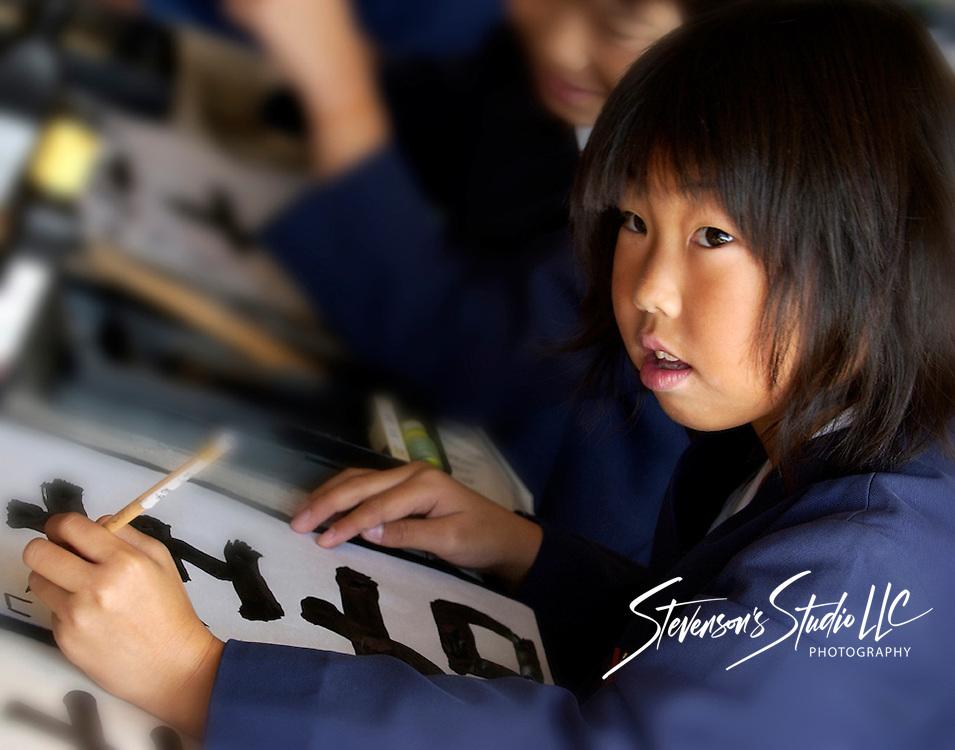Calligraphy in Himeji, Japan
