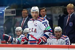 Ilya Kovalchuk of SKA St. Peterburg during KHL League ice hockey match between KHL Medvescak Zagreb and SKA Saint Peterburg, on September 29, 2014 in Dvorana Sportova, Zagreb, Croatia. (Photo By Matic Klansek Velej / Sportida)