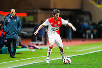 Bernardo Silva - 21.01.2015 - Monaco / Evian Thonon   - Coupe de France 2014/2015<br /> Photo : Sebastien Nogier / Icon Sport