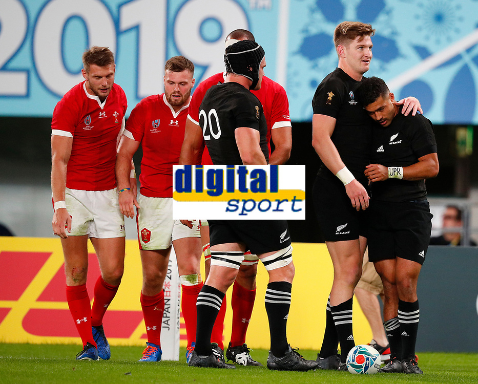 Rugby Union - 2019 Rugby World Cup - Bronze Final (Third Place Play-Off): Wales vs. France<br /> <br /> Richie Mo'unga of New Zealand celebrates with Jordie Barrett at Tokyo Stadium, Tokyo.<br /> <br /> COLORSPORT/LYNNE CAMERON