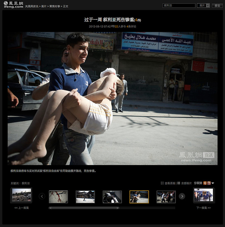 """Screengrab of """"Syria: The battle for Aleppo"""" published in Ifeng.com"""