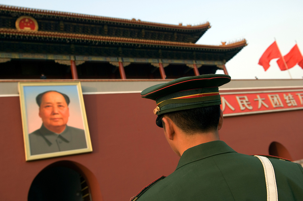 CHINA: Beijing.Guard stands at Taiananmen Gate, entrance to the Imperial Palace, or Forbidden City.