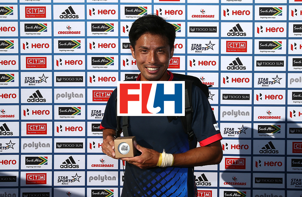 JOHANNESBURG, SOUTH AFRICA - JULY 09:  Kenta Tanaka of Japan poses with his achievement award for reaching 100 caps during day 1 of the FIH Hockey World League Semi Finals Pool A match between Spain and Japan at Wits University on July 9, 2017 in Johannesburg, South Africa.  (Photo by Jan Kruger/Getty Images for FIH)