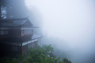 The Shikoku Pilgrimage