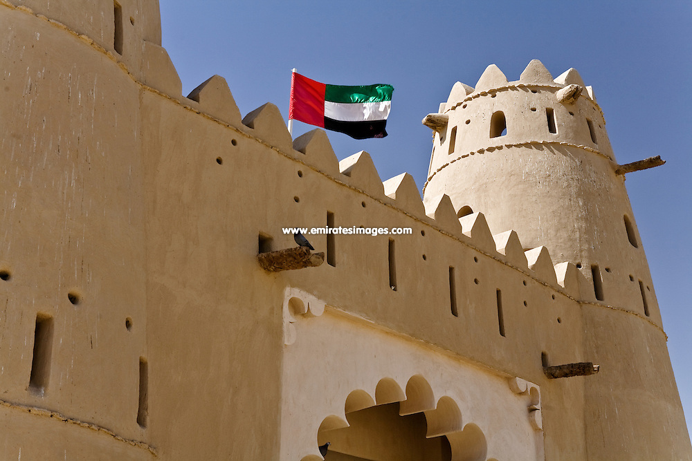 Al Jahili Fort in Al Ain, United Arab Emirates