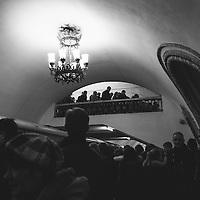People in the Moscow Metro.