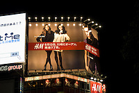 H&M advert in Shibuya, Tokyo to announce the arrival of the retail giant.