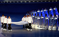 SPECIAL ATHLETES WITH SPECIAL OLYMPICS FLAG DURING OPENING CEREMONY SPECIAL OLYMPICS WORLD SUMMER GAMES SHANGHAI 2007..SPECIAL OLYMPICS IS AN INTERNATIONAL ORGANIZATION DEDICATED TO EMPOWERING INDIVIDUALS WITH INTELLECTUAL DISABILITIES..SHANGHAI , CHINA , OCTOBER 02, 2007.( PHOTO BY ADAM NURKIEWICZ / MEDIASPORT )..