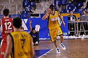 DESCRIZIONE : Vigevano Lega A2 2009-10 Playoff Miro Radici Fin. Vigevano - Trenkwalder Reggio Emilia<br /> GIOCATORE : Banti<br /> SQUADRA : Vigevano<br /> EVENTO : Playoff Lega A2 2009-2010<br /> GARA : Miro Radici Fin. Vigevano - Trenkwalder Reggio Emilia<br /> DATA : 14/05/2010<br /> CATEGORIA : Esultanza<br /> SPORT : Pallacanestro <br /> AUTORE : Agenzia Ciamillo-Castoria/D.Pescosolido