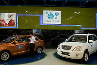 Chery Hybrid at the Shanghai Autoshow 2009