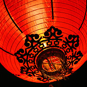 Red lantern, Hong Kong, China (January 2006)