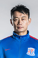 **EXCLUSIVE**Portrait of Chinese soccer player Li Shuai of Shanghai Greenland Shenhua F.C. for the 2018 Chinese Football Association Super League, in Shanghai, China, 2 February 2018.