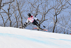 FORSTER Anna-Lena LW12-1 GER competing in the Para Alpine Skiing Downhill at the PyeongChang2018 Winter Paralympic Games, South Korea