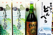 "A limited edition wine made from pure rice and named ""Christ's Village"" is sold at a store in Shingo Village, Aomori Prefecture, northern Japan. Some residents of Shingo say that Jesus spent 12 years in Japan and is buried in the village. Among them is Sajiro Sawaguchi, who is in his 80s, who claims to be a descendant of Christ and whose family owns the land containing Christ's grave."