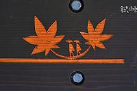Japon, île de Honshu, région de Kansaï, Kyoto, temple Otagi Nenbutsuji, signalisation des chemins de randonné // Japan, Honshu island, Kansai region, Kyoto, Otagi Nenbutsuji temple, trekking route sign board