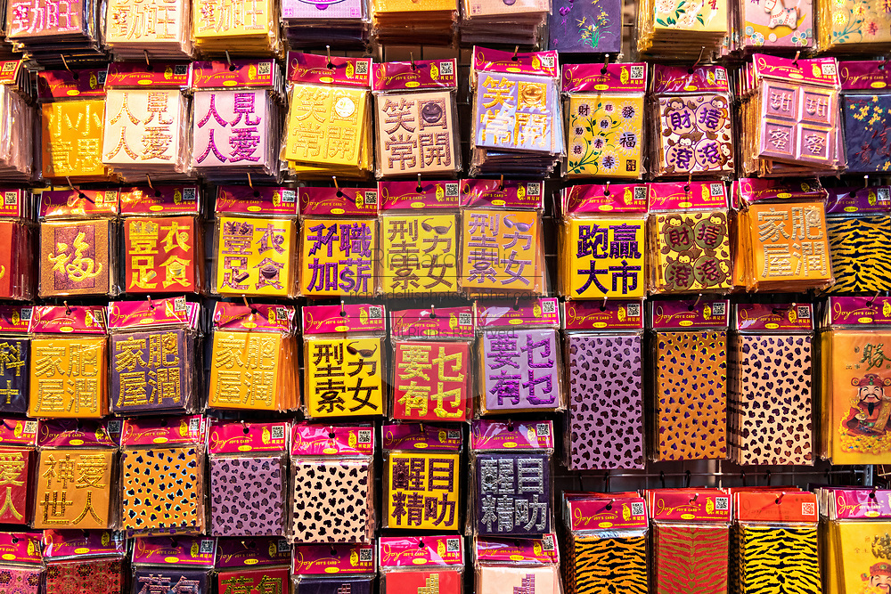 A display of Chinese New Year gift envelopes and greetings at a shop in Kowloon, Hong Kong. The paper envelopes, called tao hongbao are traditional money gifts to bestow luck on the receiver during Lunar New Year celebrations.