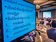 15 DECEMBER 2013 - BANGKOK, THAILAND: Attendees at a forum on political reform in Thailand at the Queen Sirikit National Convention Center. The forum was organized by Thai Prime Minister Yingluck Shinawatra.      PHOTO BY JACK KURTZ