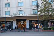 Attica Department Store, Panepistimio, Athens, Greece