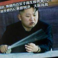 Our  dear  Great Leader Kim