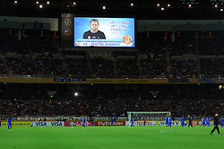 Wayne Rooney of Manchester United on the scoreboard at the Yokohama Stadium