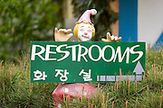 Korean Folk Village. Restrooms.