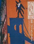 Run Away Magazine, Soho