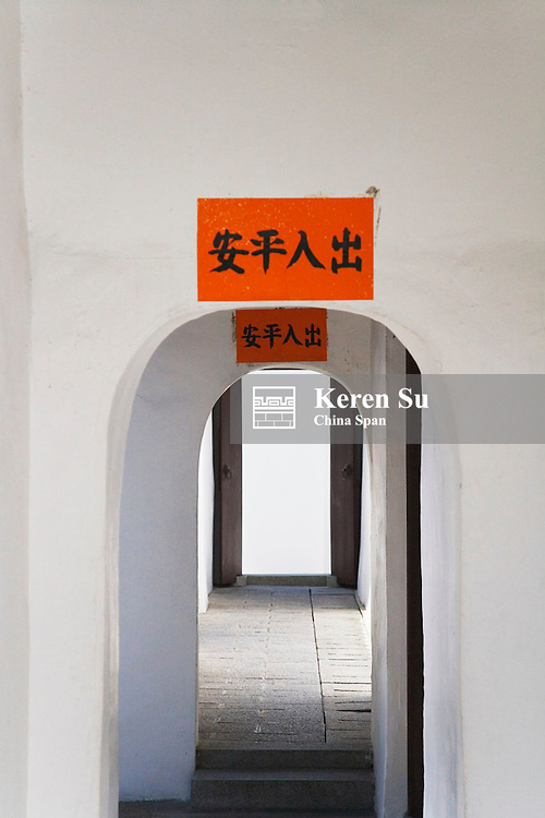 Traditional Kejia People's house, Hong Kong, China