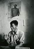 1. TOM HUTCHINS: CHINA IN 1956.  +++ see Archive