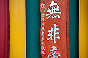 Calligraphy on painted wood.  Interior of a Chinese temple in Port Louis. The Pagoda on the roundabout .