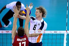 20090905 TUR: Europees Kampioenschap Nederland - Rusland, Istanbul