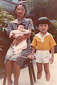 Yang/Chen Family