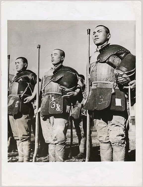 Domon Ken: Kendo Soldiers 1930s | Sakura-do Tokyo