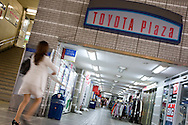 With the local economy suffering badly from the recession, and many local jobs lost in the automobile service industries, the local shopping arcade known as 'Toyota Plaza' stands quiet, in Toyota city, Japan, on Tuesday 21st April 2009.  In the first 3 months of 2009 the numbers of people seeking work at the local Toyota city 'Hello Work' employment office rose 133% compared to the first quarter of 2008. This increase is due to the jobs lost in the industries and companies which serve and supply the Toyota car company and automobile industry, for which Toyota city is famous.