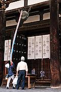 Ringing bell at Kofukuji Temple.