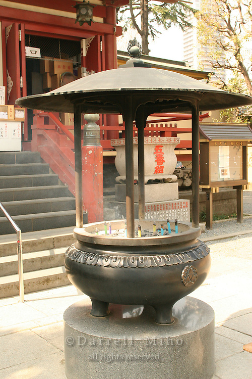 Mar 8, 2006; Tokyo, JPN; Ueno.Bronze incense bowl at the Gojo Tenjinsha.  Ueno Park...Photo credit: Darrell Miho