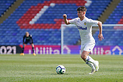 Jamie Shackleton of Leeds U23 in action during the U23 Professional Development League match between U23 Crystal Palace and Leeds United at Selhurst Park, London, England on 15 April 2019.