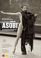 graphics - asobi