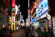 BUSAN KOREA