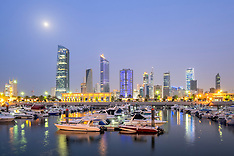 Stock Images from Kuwait City