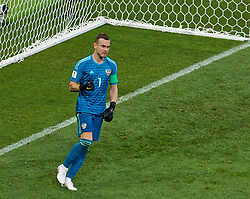 MOSCOW, RUSSIA - Sunday, July 1, 2018: Russia's goalkeeper Igor Akinfeev celebrates after saving Spain's third penalty during the penalty shoot-out from Jorge Resurrección Merodio 'Koke' during the FIFA World Cup Russia 2018 Round of 16 match between Spain and Russia at the Luzhniki Stadium. Russia won 4-3 on penalties after a 1-1 draw. (Pic by David Rawcliffe/Propaganda)