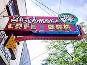 Stockmans Cafe and Bar in Missoula, Montana